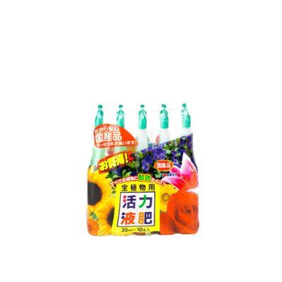 Rainbow Vit10 Indoor Bonsai Tree Drip Feeder Vials